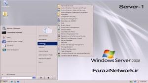 آموزش نصب و راه اندازی Web Server و FTP Server