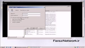 آموزش کار با دستورات Command ای Active Directory