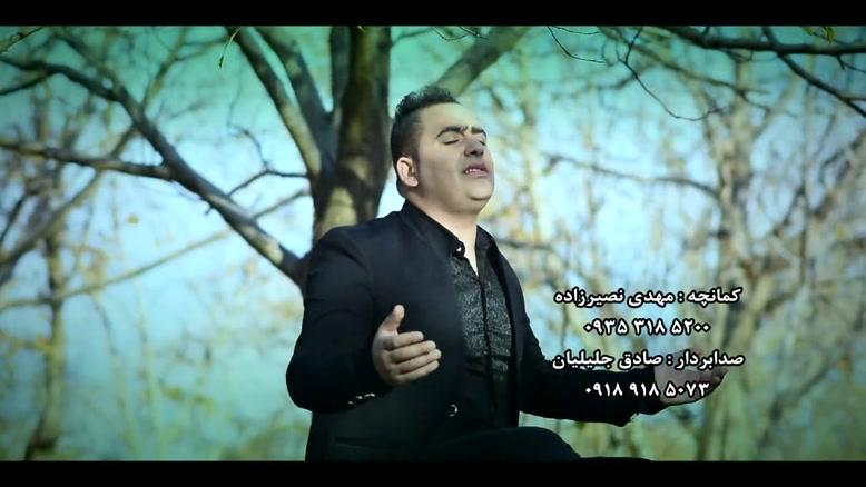 دانلود موزیک ویدئو جدید حسین عبدی به نام قاصدک