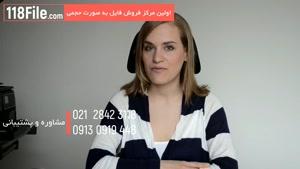 آموزش پیشرفته زبان آلمانی از ابتدا تا انتها-www.۱۱۸file.com