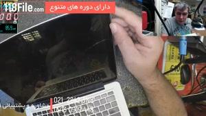 آموزش تعمیر لپ تاپ از ۰ تا ۱۰۰