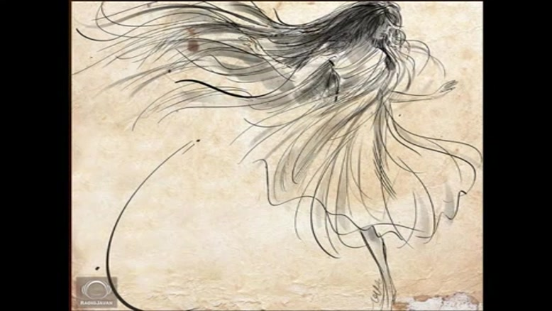 آهنگ زن از سینا حجازی