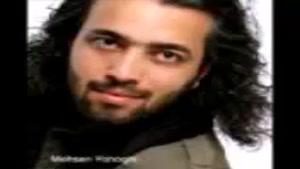 آهنگ فکر نکن از محسن یاحقی