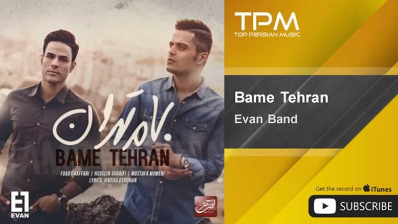 آهنگ بام تهران از ایوان باند