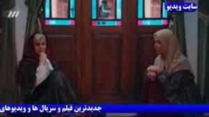 دانلود سریال بانوی عمارت قسمت 14 - لینک دانلود زیر همین ویدیو هست