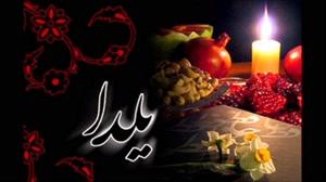 آهنگ شب یلدا از حامد محضر نیا