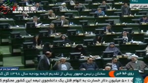 روحانی: یک لیسانسه زیر مدرک دکتری را امضا میکند!