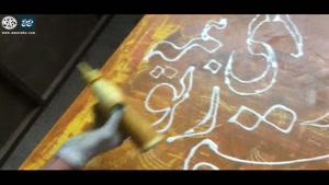 تابلو خط و نقاشیخط احمد دیزرانی