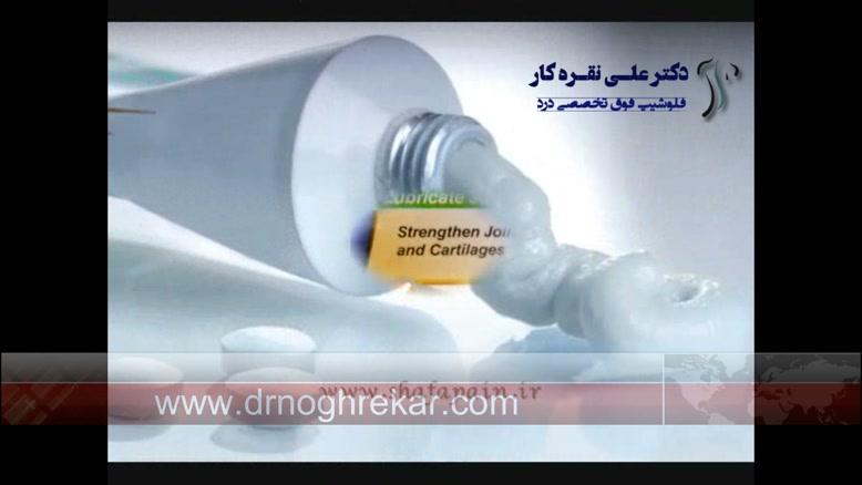 پی آر پی برای درمان آرتروز زانو -PRP ( خون شفابخش )