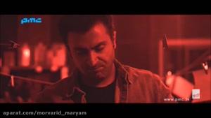 موزیک  ویدیو زیبای آخرش قشنگه از علیرضا طلیسچی