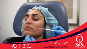 تزریق بوتاکس | فیلم تزریق بوتاکس | کلینیک پوست و مو رز |۱۰