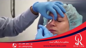 تزریق بوتاکس   فیلم تزریق بوتاکس   کلینیک پوست و مو رز  ۷
