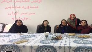 مشاوره مامایی سراسر ایران