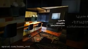 اجاره روزانه و ماهانه آپارتمان مبله در تهران مجيديه همکف