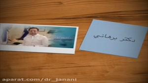 دندانپزشکی دکتر شهریار جنانی / دکتر سروش برهانی