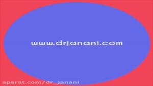 مرکز دندانپزشکی دکتر شهریار جنانی / دکتر سروش برهانی