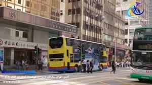 هنگ کنگ مروارید شرق و جاذبه های دیدنی اش