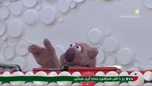 جناب خان و شهربازی
