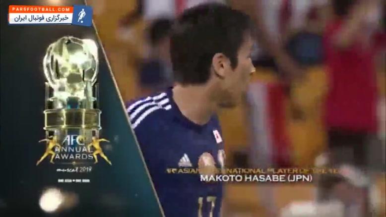 بهترین بازیکن آسیایی شاغل در لیگ های اروپایی