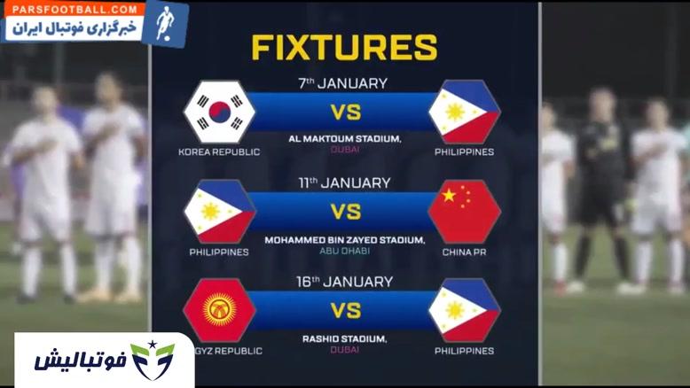 آشنایی با تیم های گروه C جام ملت های آسیا ۲۰۱۹