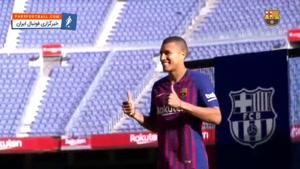 اولین حضور موریلو با لباس بارسلونا در نیوکمپ