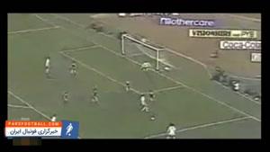 اولین گل تاریخ ایران در جامهای جهانی توسط ایرج دانایی فر به اسکاتلند