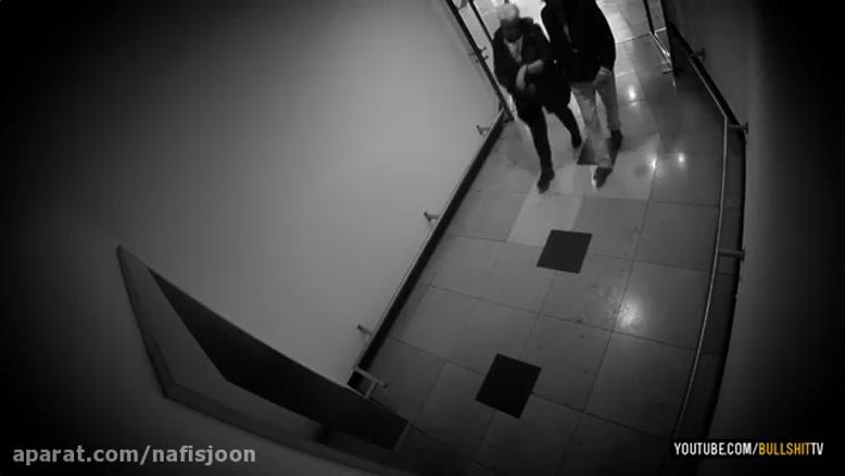دوربین مخفی ترساندن وحشتناک مردم
