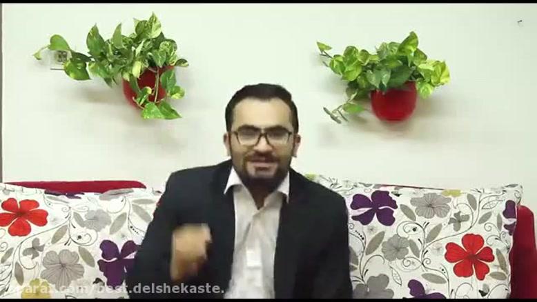 چالش پول نقد ولخرجی و  عادات مالی ماهان تیموری