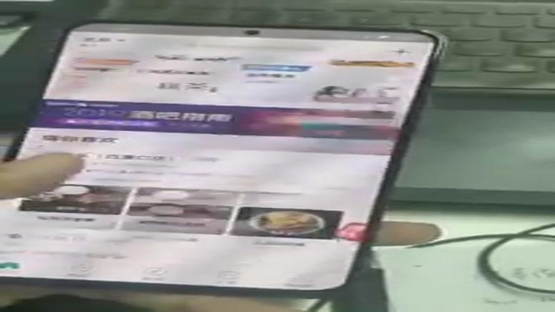 طراحی دوربین زیر نمایشگر از ویدیو لو رفته لنوو Z۵S