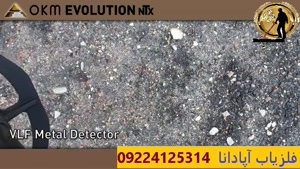 فلزیاب اپادانا 09224125314 - فلزیاب تصویری اولوشن | Evolution NTX