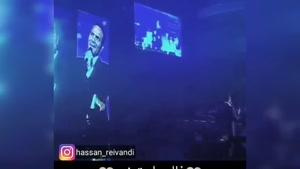 طنز دیدنی حسن ریوندی