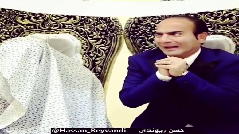 حسن ریوندی وام ازدواج