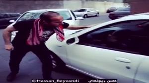 حسن ریوندی قفل فرمان. مشکل گشای تصادفات در ایران..!!!