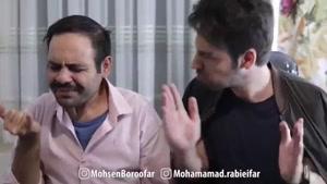 دابسمش تماشایی نقی وبهتاش از محمد ربیعی فر ومحسن بروفر