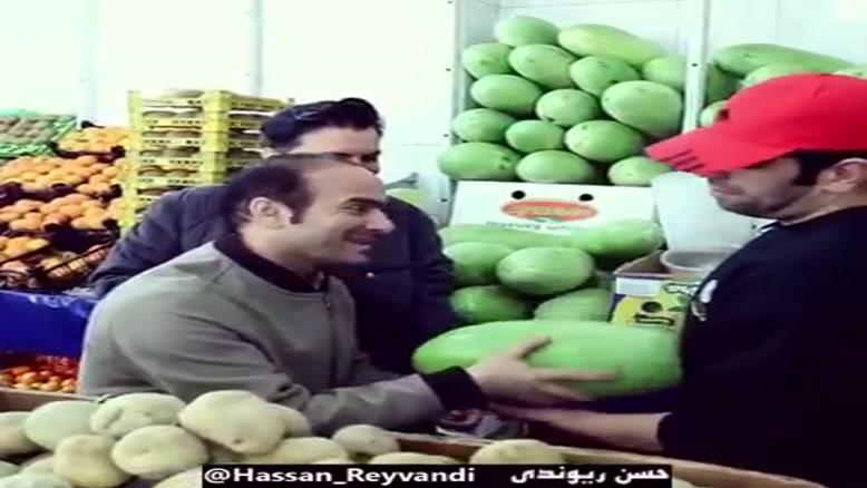 حسن ریوندی خرید شب یلدا