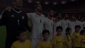 ایران - پرتغال، نتیجه ای که قبل از بازی مشخص شد!