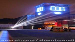 پروژکتور آسمانی شرکت نورپردازی شمیم اندیشه (2)