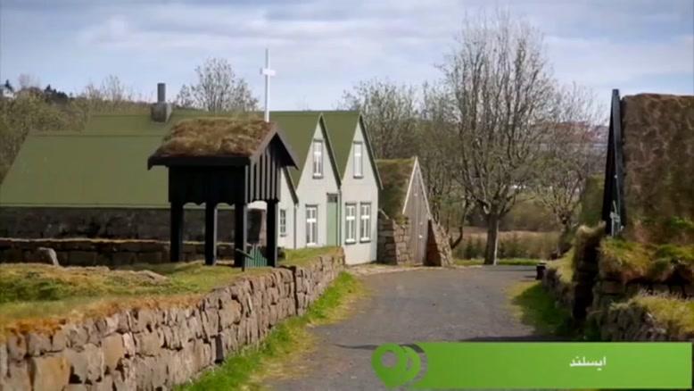 جاذبه های گردشگری کشور ایسلند