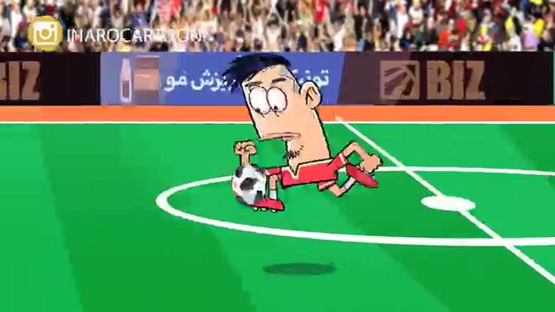 انیمیشن اینارو - شیر سماور