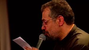 حاج محمود کریمی شب اول فاطمیه اول 97