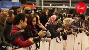 افتتاحیه جشنواره فیلم فجر ۱۳۹۷