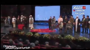 فیلم جنجالی افتتاحیه جشنواره فیلم فجر ۳۷