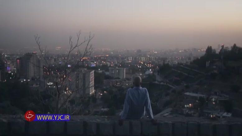 تیزر فیلم مستند خانه ای برای تو (بخش مستند)