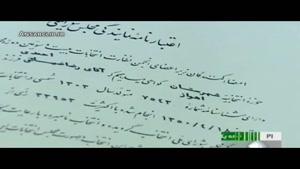 انتخابات در دوره پهلوی