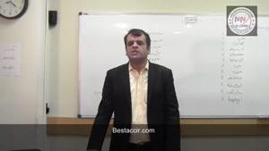 آموزش حسابداری کاربردی-بستن حسابهای دائم