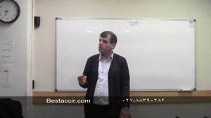 آموزش و استخدام حسابداری - سمت های حسابداری