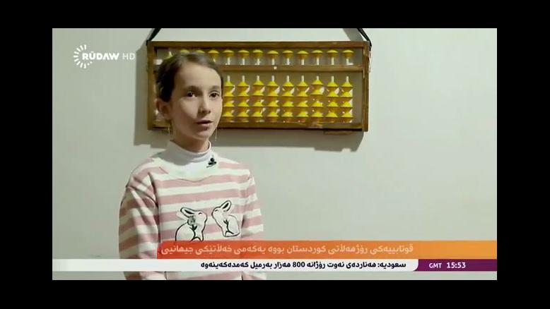 مصاحبه رونیا حسین زاده با روداو