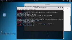 آموزش  ابزارKwetza در سیستم عامل کالی لینوکس