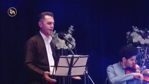 دانلود موزیک ویدئو کاولی با دینان از دلسوز خالدی