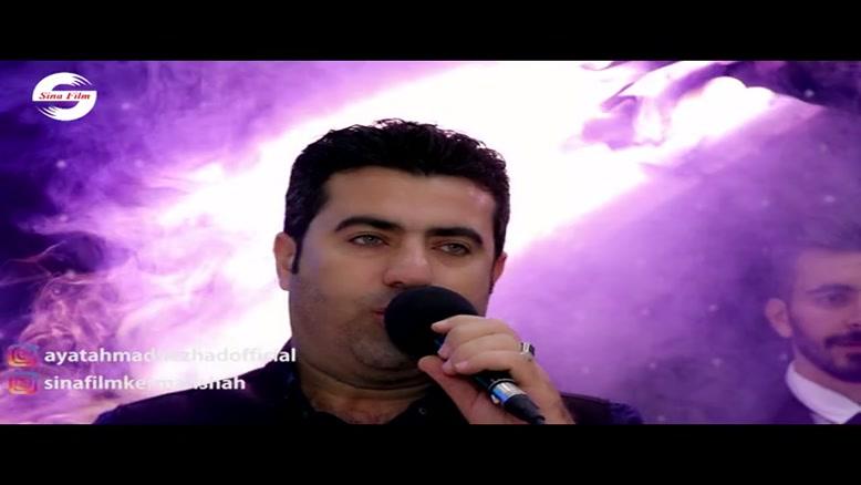 دانلود موزیک ویدئو جدید آیت احمدنژاد به نام دواره گریاوی
